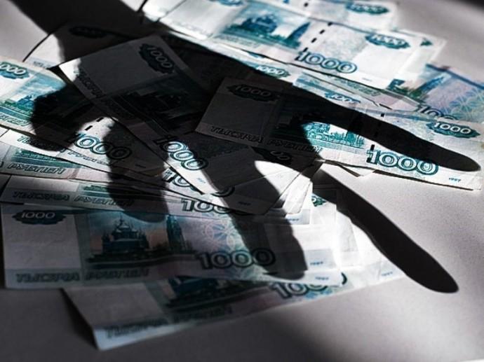 проводят кража денег метафизические причины обе эти