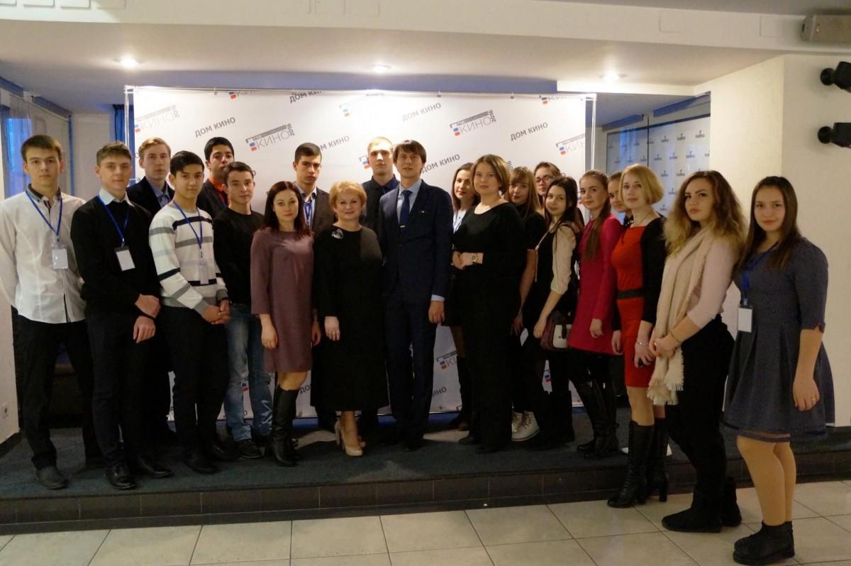 Делегация выпускников школ Судака во время визита в Екатеринбург в январе 2017 года