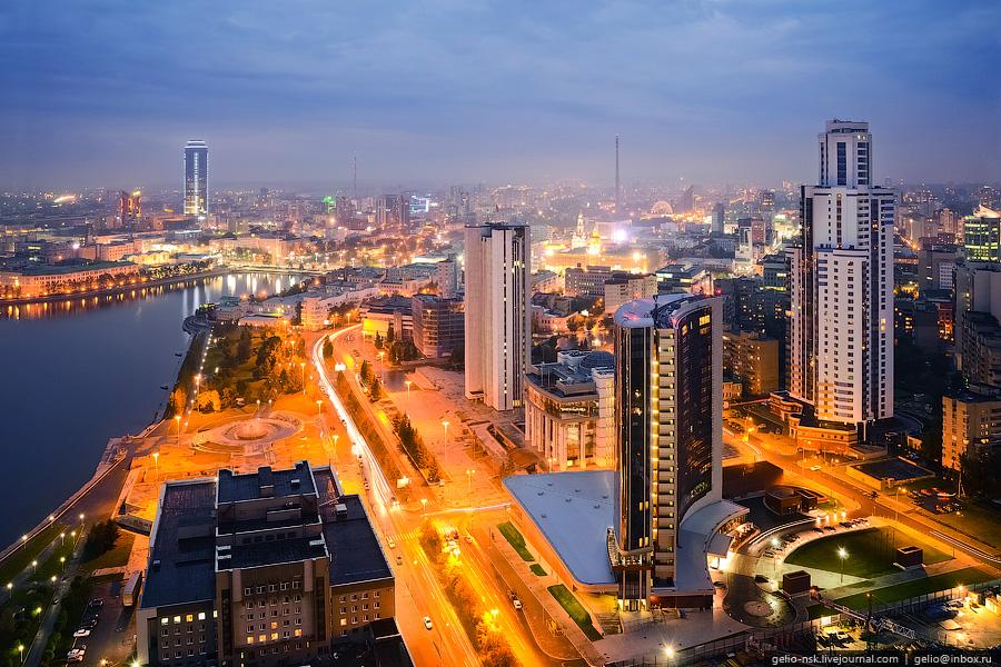 Вид на Екатеринбург